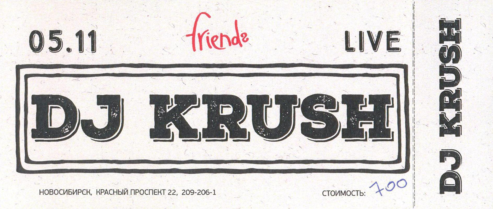 DJ Krush 05.11.2015 ticket